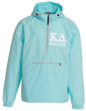 Pack-N-Go Pullover